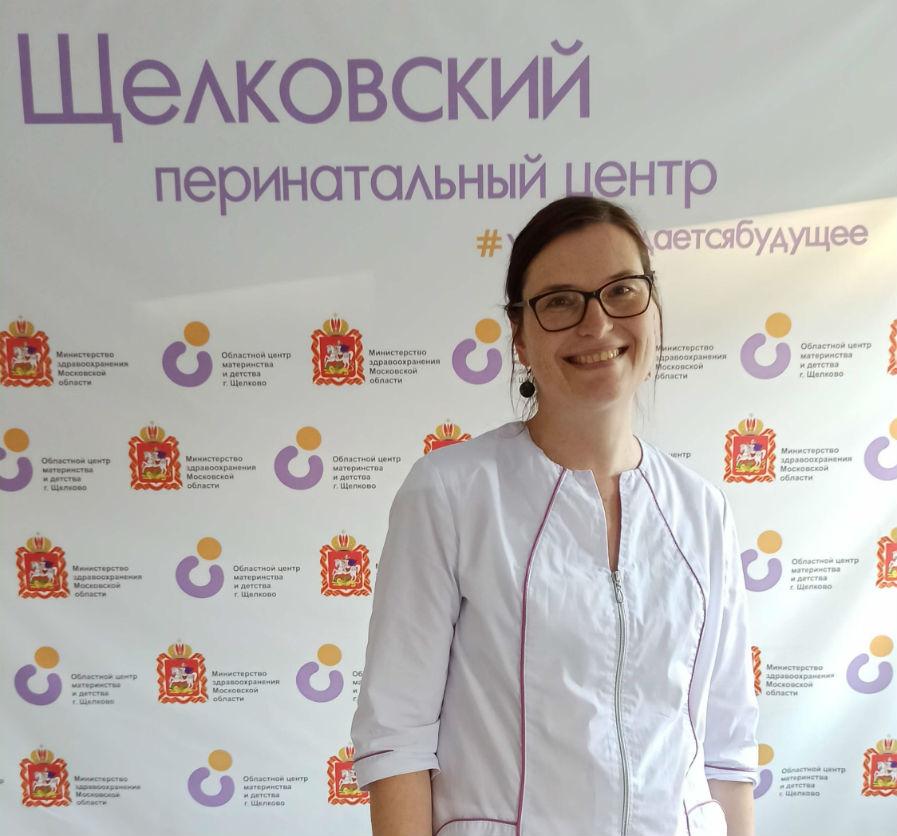 Щелковский перинатальный центр